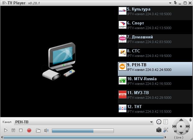 Скачать Программу Для Просмотра Видео Через Интернет Андроид