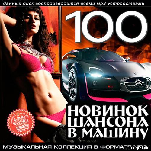 Скачивай и слушай кис кис кирилл (новинки января ) и the killers land of the free (январь ) на bronnitsy-montaz.ru!